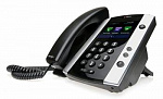 291695 Конференционная система POLYCOM VVX 500 12-line Business Media Phone with factory disabled media encryption for Russia. POE. Ships without power suppl